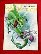 Pokemon card game Illustration Collection Art Book Since 1996 Japan Japanese