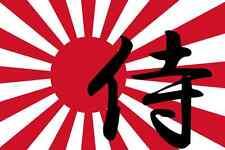 PREMIUM Aufkleber Japan japanische Kriegsflagge Kriegsfahne Samurai Auto Sticker