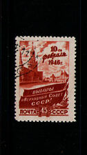 RUSIA/URSS-RUSSIA/USSR 1946 USED SC.1027
