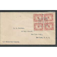 Suriname 58 BLOK van 4 op brief naar USA  VFU/gebr  CV 100++ €