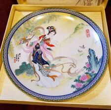 "Imperial Jingdezhen Porcelain ""Pao Chai"" Plate in Box with Coa and info"
