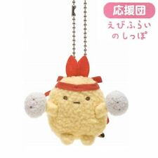 "San-x Sumikko Gurashi Hanging Plush Chain 2"" Cheerleading Fried Shrimp MR11101"