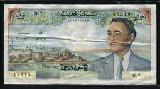 Morocco 1968, 50 Dirhams, P55c, VF