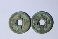 Regular Calligraphy Script, Song dynasty 2 Chinese coins, Flower hole