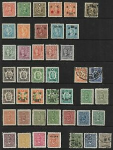 China 1933-49 Historical Figures Mixed Lot of Sets Very Fine Mint & Used