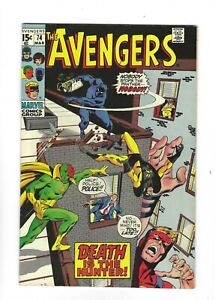 Avengers #74   Black Panther, Yellow Jacket  6.5 FN+, 1969 Marvel