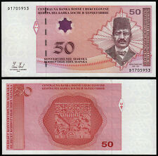 More details for bosnia herzegovina 50 maraka (p76b) 2008 unc