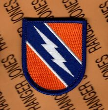 US Army 982nd Signal Company Airborne beret flash patch m/e #3