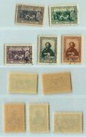 Russia USSR 1944 SC 952-956 used . rtb1966