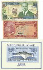 10 SHELLINI 1982 KENIA (2 BANCONOTE)-5 RIALS 1991 REPUBBLICA ARABA DELLO YEMEN I