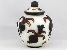 VINTAGE CHINESE WHITE PEKING GLASS JAR W/ BROWN OVERLAY OF RABBITS & TURNIPS