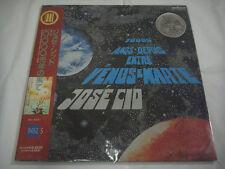 JOSE CID-10000Anos Depois Entre Venus E Marte Japan 1st.Press w/OBI LP SIZE