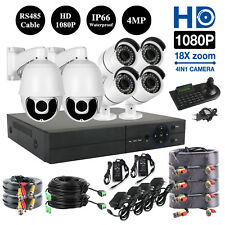 18X PTZ 8CH AHD 1080P DVR 4x 4MP IR Outdoor CCTV Security Camera System Kit