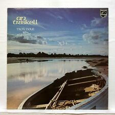 AN TRISKELL tron doue PHILIPS french folk LP NM