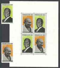 Timbres Personnages Haute Volta PA61/2 BF4 ** lot 25733