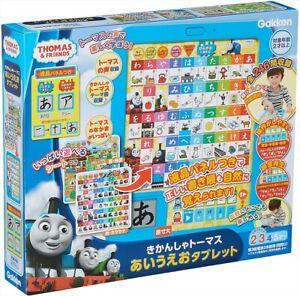 Thomas & Friends AIUEO tablet Japanese Hiragana Educational toys Gakken Sta:Ful