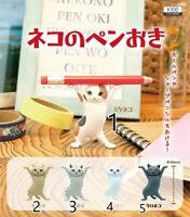 Limited Qualia Cat Pen Holder Capsule Gashapon Complete Figures set of 5 NO BOX