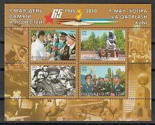 Uzbekistan Usbekistan MNH** 2010 Mi. 895-898 Bl. 55