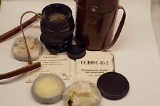 Helios 40-2 85mm f/1,5 lens №740165 made in USSR 1974 year