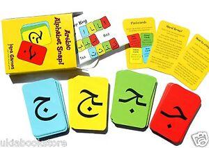 Arabic Alphabet Snap ( Flashcards) - Learn the Arabic Alphabet with a game
