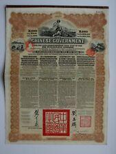 China 1913 Chinese Reorganisation gold loan bond - German #133650