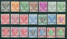 MALAYA KELANTAN 1951 - 1957 very lightly mounted mint set to $5
