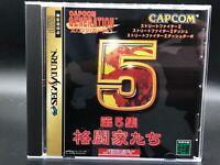 Capcom Generation 5 ~Kakutouka-tachi~ w/spine (sega saturn,1998)from japan #2632