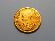 Thailand 10 Satang, 1957, King Bhumibol Adulyadej Rama IX Thia Siam