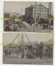 OLD PHOTOS QUAY & BARRICADE ? SHANGHAI TIENTSIN PEKING ? CHINA ALBUM PAGE C.1900