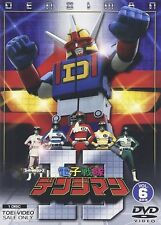 DENSHI SENTAI DENJIMAN VOL.6-JAPAN DVD L60