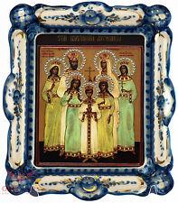 Russian Porcelain Gzhel gold Christian Icon Romanov family Царская Семья Романов