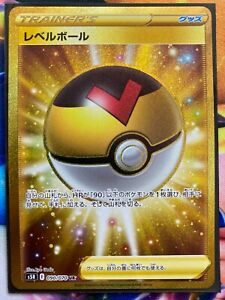 Pokemon Card  LEVEL BALL  090/070 UR  GOLD  Rapid strike Master S5R JAPANESE M