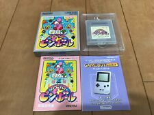 GameBoy Kirby's Ball nintendo with BOX and Manual