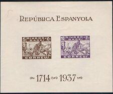 Spanje Spaanse Burgeroorlog 1937 Riudor Bahes ongetand - SCHAARS MATERIAAL