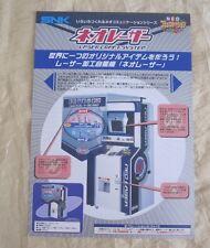 Snk Laser Craft System Arcade Flyer