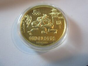1980 CHINA Proof 1 Yuan Brass Coin Moscow Olympics Wrestling in Original Plastic