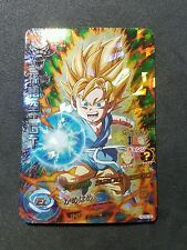 Dragon ball z  carddass  dragon ball heroes card hgd2-50