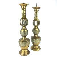 "Brass Candle Holders 2 Solid Ornate Carved Design Candlesticks Tall 14"" Vintage"