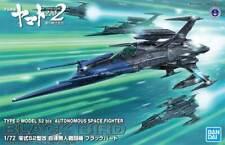 Bandai Type 0 Space Fighter BlackBird 1:72 Ban5057067