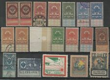 Russia Selection of 18 Non Postal stamps, Unused/Used