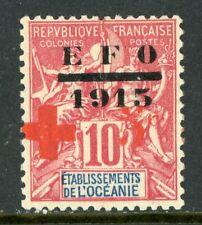 French  Polynesia 1915 Peace & Commerce 10¢ Red Cross Scott #B1 Mint H108