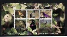 YEMEN REPUBLIC (Combined) - 1998 Birds SS  w/FDC - Scott 726a