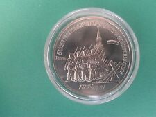 Russia 3 RUBLES 1991 USSR 50TH ANNIVERSARY OF MOSCOW DEFENSE.