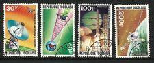 Togo 1974 - Jupiter Space Mission - Complete Set including Airs CTO