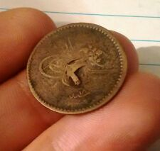 Ottoman Turkey 1255 year 18 5 para rare RRR copper KM 666.3 with countermark