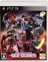 PS3 Mobile Suit Gundam Side Stories [PlayStation 3]