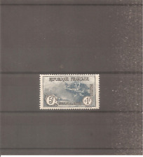 TIMBRE FRANCE FRANKREICH ORPHELINS 1926 N°232 NEUF* MH