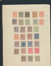 XC93243 Spain 1890 Puerto Rico king Alfonso XII classic lot mixed