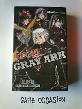 D GRAY-MAN GRAY ARK FANBOOK OFFICIAL HOSHINO - GLÉNAT / BOOK MANGA