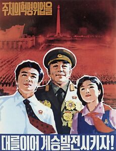 North KOREA Anti-American Propaganda Poster Print A3 + #D065